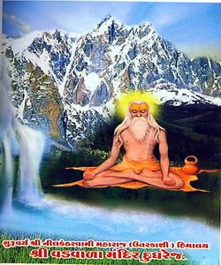 1.nilkanthsvami