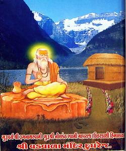 2.raghunathsvami